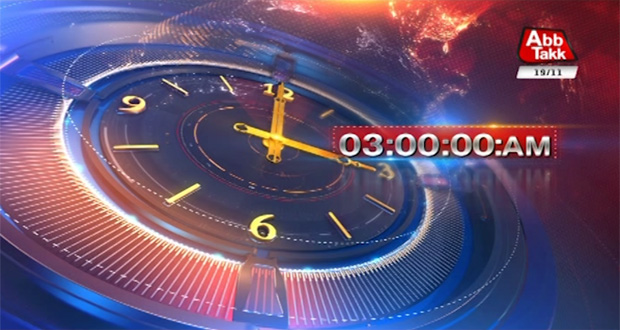 AbbTakk Headlines – 03 AM – 19 November 2017