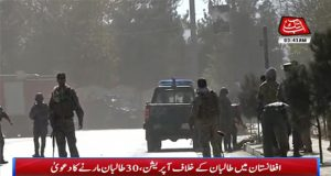 Taliban Commander Among 30 Killed in Afghanistan