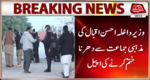Faizabad Sit-in: Minister Asks Admin to Extend Deadline