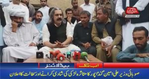 Gandapur Offers to Support Girl Assaulted in D I Khan