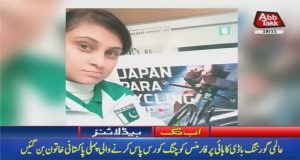 Ayesha Secures Second Position in Cycling Coaching Course