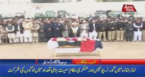 Funeral Prayers of Slain AIG HQ Ashraf Noor Offered