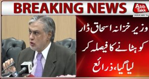 Govt Decides to Remove Dar as Finance Minister