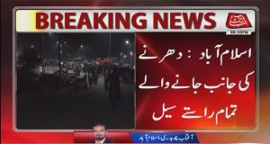 Final Round: Faizabad Sit-in Protesters Seized