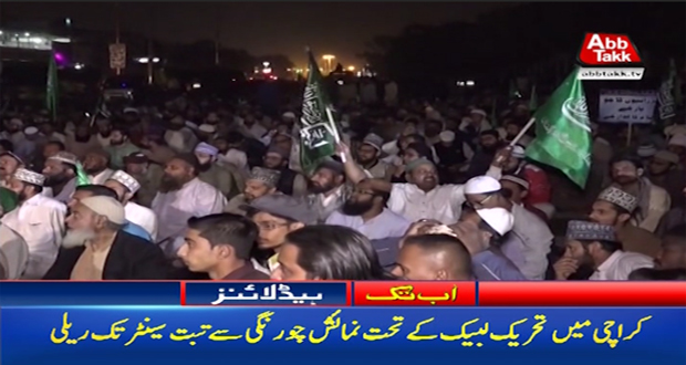 Karachi: Religious Parties Stage Sit-in to Support Islamabad Sit-in
