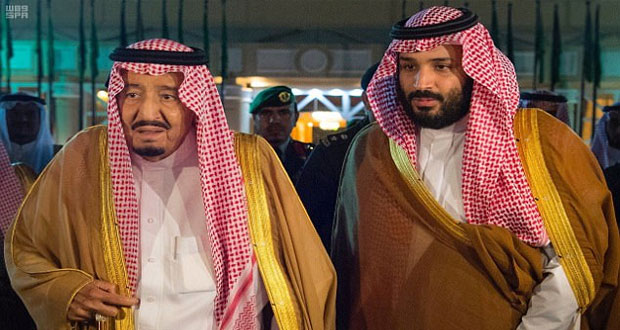 Saudi King Salman To Step Down Next Week: Daily Mail