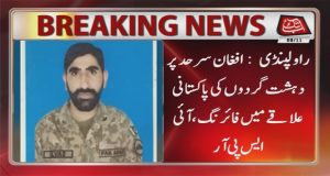 Army Personnel Martyred in Terrorists' Attack in Khyber