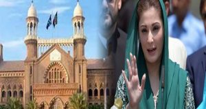 Contempt of Court Petition Filed Against Maryam Nawaz