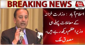 PM Himself Looking After Finance Affairs: Spokesman