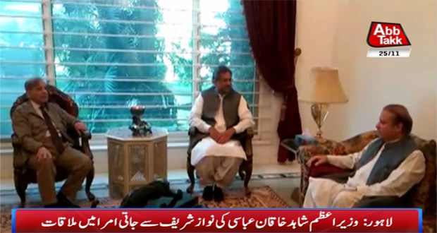 PM Abbasi, Nawaz, Punjab CM Discuss Overall Political Situation