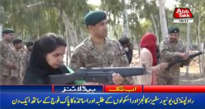 Varsities, Colleges' Students Spend a Day with Pak Army