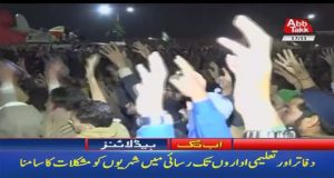 Faizabad Sit-in Continues Despite IHC Orders to End