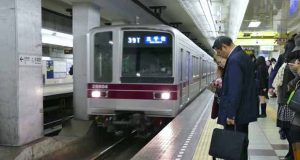 Railway in Japan Apologises After Train Leaves 20 Seconds Early