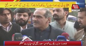 PPP Will Be Responsible, if Elections Get Delayed: Saad
