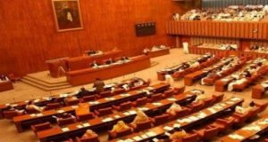 Upper House Expected To Pass Delimitation Bill Today