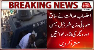 Court Rejects Sharjeel, Others Plea for Scraping NAB Reference