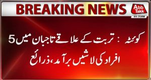 5 Bullet-Riddled Bodies Recovered from Turbat