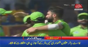 Injured Shinwari Ruled Out of Int. Cricket For Up to Six Months