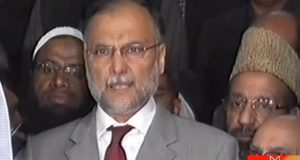 Dharnas Favour Terrorists to Spread Uncertainty: Ahsan