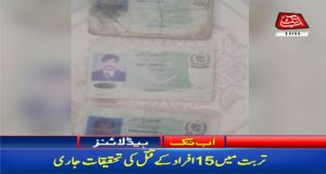 4 More Victims of Turbat Carnage Identified