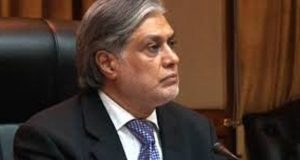 Ishaq Dar's Guarantor Submits Reply in AC