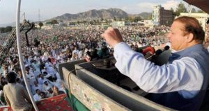 PML-N Gears Up to Show Power in Abbottabad Today
