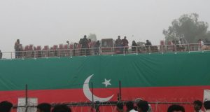 PTI To Show Political Muscle in Hafizabad Today