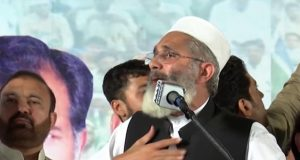 JI Wants Accountability of All Corrupt Rather Sole Person: Siraj