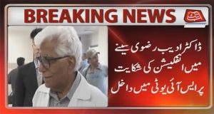 Head of SIUT Dr. Adeeb Rizvi Gets Admitted at the Hospital