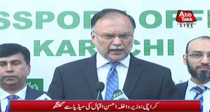 Article 58-2(b) Caused Destabilization of Govts: Ahsan