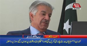Government To Complete Its Tenure: Khawaja Asif