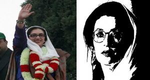 Legendary Benazir Bhutto's 65th Birthday Being Celebrated Today