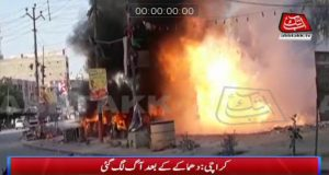 12 Injured, Three Rickshaws Burnt in Gas Pipeline Blast