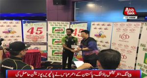Ahmer Abbas Wins 5th Position in PPIBC