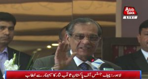 SC is Not Under Any Pressure Says CJ