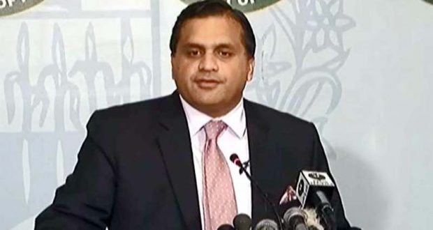FO Strongly Regrets Indian Def. Minister Statement Against Pak