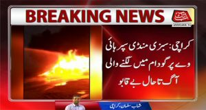 Karachi: Warehouse Fire Could Not Be Extinguished Despite 10 Hours