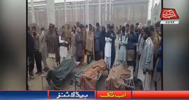 Lahore: 3 Laborers Electrocuted, 4 Injured