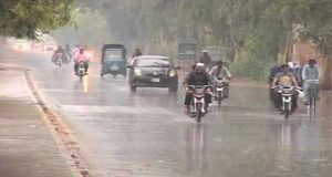 Rain Intensifies Cold Wave Country Wide