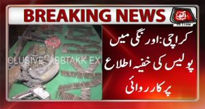 Karachi: Police Action in Orangi Town, Recovers Huge Quantity of Arms