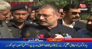 SC Issues Notice to Federation on Sharjeel's Bail Plea