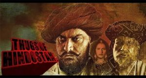 'Thugs of Hindostan' To Be Released In Punjab