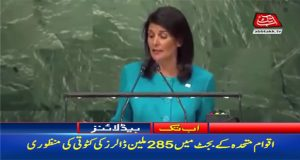 US Cuts $285 Million From UN Funding