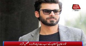 British Magazine Declares Fawad Khan The Most Handsome Person in Pakistan