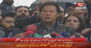 No Chance of Alliance with Zardari-led PPP: Imran
