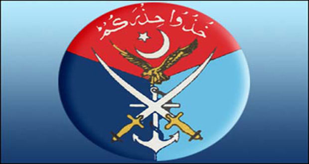 ISPR Warns Against Fake Calls From 'Army Officials'