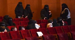 Saudi Arabia Lifts a Decades-Long Ban on Cinemas