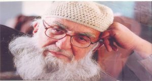 Pir Sialvi Admitted To Hospital