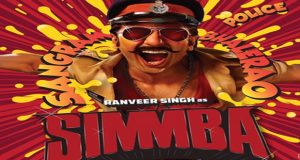 Ranveer Singh Turns Cop for 'Simmba', First Poster Out