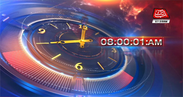 AbbTakk Headlines – 08 AM – 13 January 2018